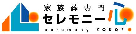 162-logo