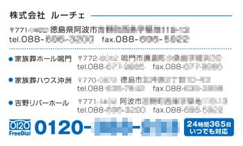 162-meishi-ura