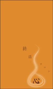 197-meishi-ura