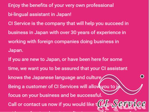 Cl Service LLC